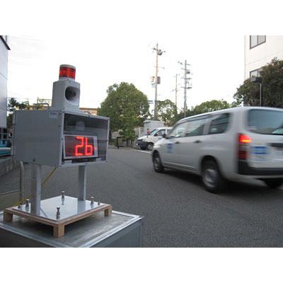 安全対策・通信機器オプション