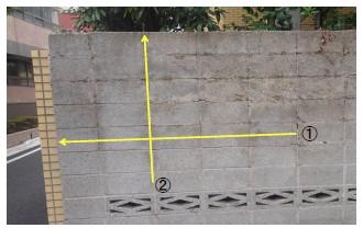 ブロック塀の事例2