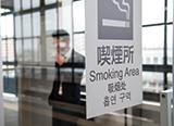 喫煙室の設置|受動喫煙防止対策
