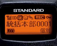 漢字(全角)6文字対応のフルドット液晶ディスプレイ