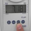 (5)pH検査