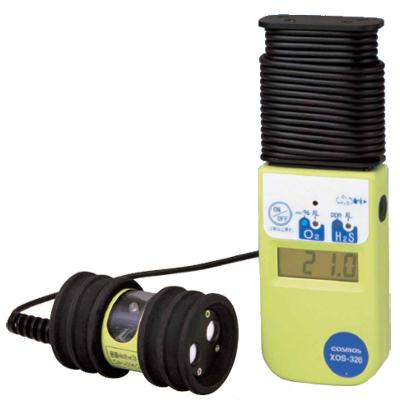 酸素・硫化水素濃度計XOS-326