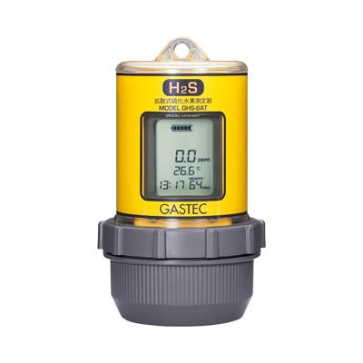 拡散式硫化水素測定器GHS-8AT