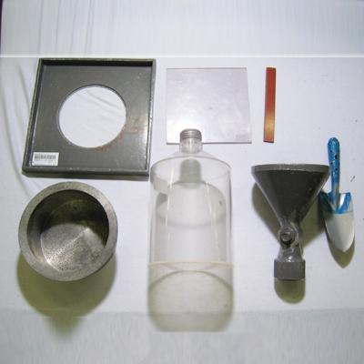 現場密度測定器(JIS)S-207