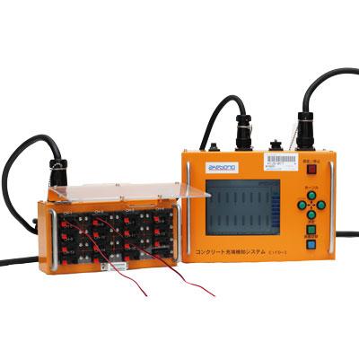 コンクリート充填検知システムジューテンダーCIFD-3