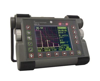 超音波探傷器USM35X