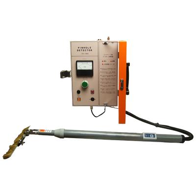 コンクリート用ピンホール探知器TO-150C