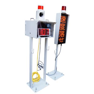 自動車速度計測表示システム SRDL-3PS-B2