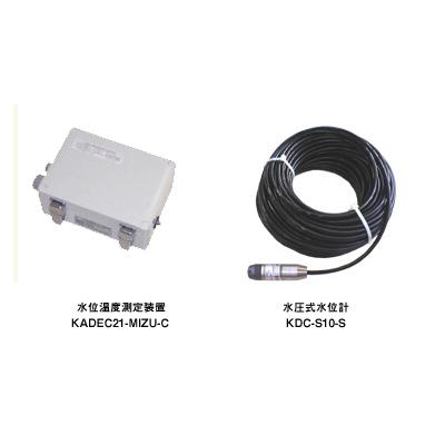 カデックミズ水位計セットKADEC-MIZU-C