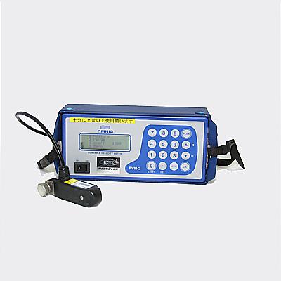 ポータブル電磁流速計PVM-3