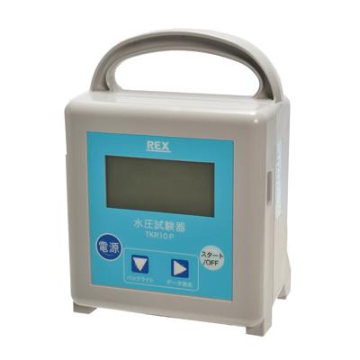 水圧試験器 TKR10P