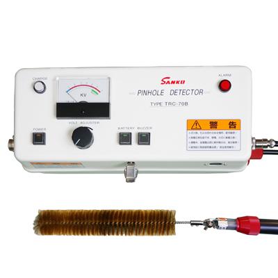 ピンホール探知器(PC鋼線用) TRC-70B