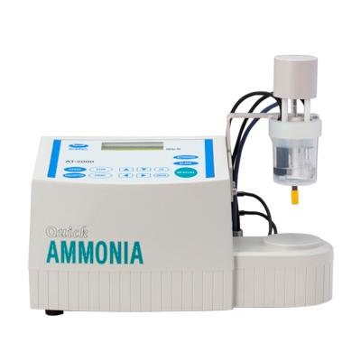 電量滴定方式アンモニア計AT-2000