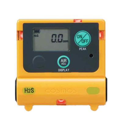 装着型硫化水素計XS-2200