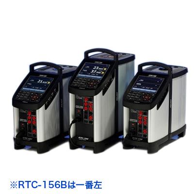 温度キャリブレーターRTC-156B