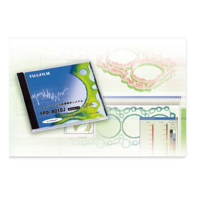 圧力画像解析システムFPD-8010J