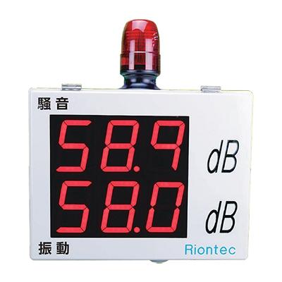 騒音振動レベル表示器RTK-27R