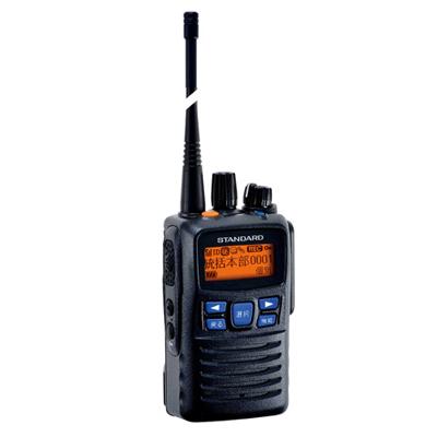 350MHz帯デジタル簡易無線VXD450R