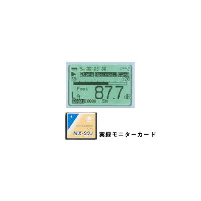 実音モニタカードNX-22J