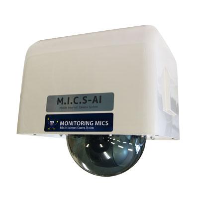 モニタリングミックス(AI)MICS-AI-80Z