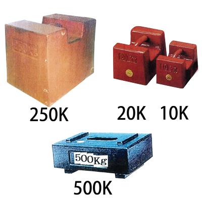 枕型分銅10K