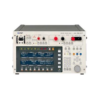 保護リレー試験器RX4717