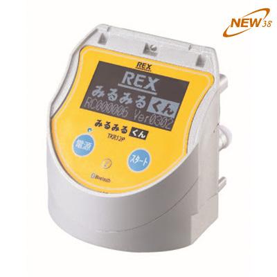 水圧試験器TKR12P