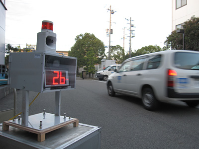 自動車速度計測表示システムSRDL-3PS-A