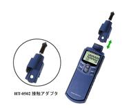 デジタルハンドタコメータ HT-5500