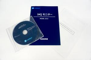 IAQモニター MODEL2212