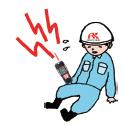 パニック警報機能