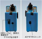 ラバープロテクターを標準装備