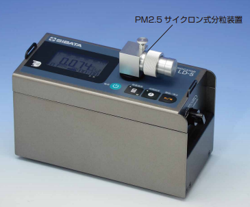 PM2.5も計測可能(オプション)