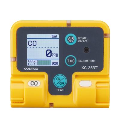 一酸化炭素濃度計XC-353Ⅱ