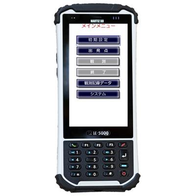 水準用データコレクターLC-5000