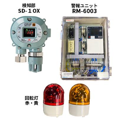 RM-6003-SD-1OX(O2)
